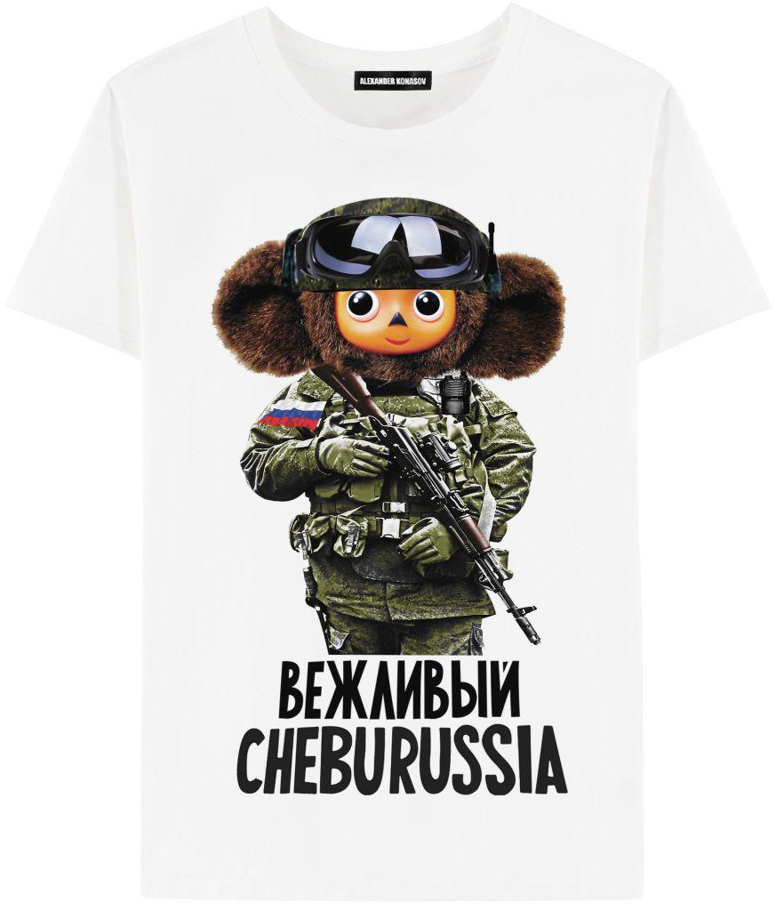http://konasov.com/product/1513/3EEsbBsG38.jpg